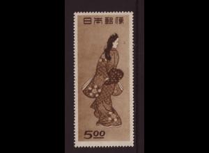 Japan: 1948, Woche der Philatelie (Seidenmalerei, M€ 120,-)
