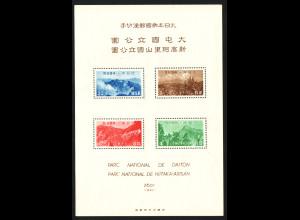 Japan: 1941, Blockausgabe Daiton- und Niitaka-Arisan - Nationalpark (postfrisch, die Katalognotierung gilt für Falz)
