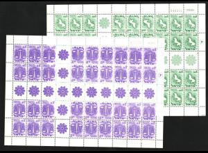 Israel: 1965, Tierkreiszeichen 0,08 und 0,12 £ (2 Kehrdruck-Zusammendruck-Bögen für Markenheftchen)