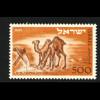 Israel: 1950, Dromedare (ohne Tab mit Falz)