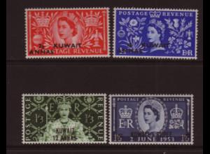 Kuwait: 1953, Überdruckausgabe Krönung von Königin Elisabeth II.
