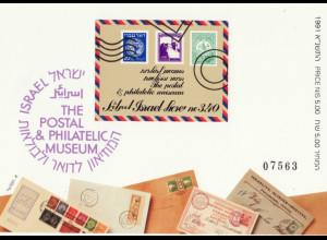 Israel: 1991, Blockausgabe Post- und Philateliemuseum Tel Aviv (ungezähnt, M€ 100,-)
