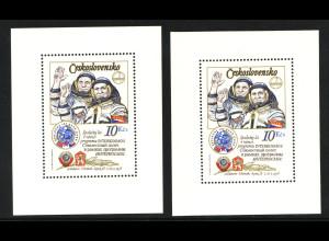 Tschechoslowakei: 1979, Blockausgabe Kosmonauten (gezähnter Block in den beiden Typen)