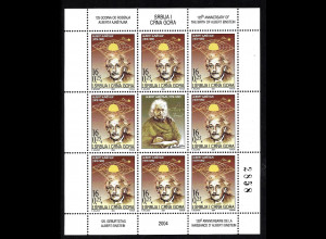 Jugoslawien: 2004, Albert Einstein (Kleinbogen mit einer Auflage von nur 3500 KB)