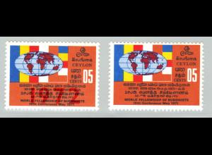 Sri Lanka: 1972, Überdruckausgabe Buddhistische Weltkonferenz sowie Urmarke ohne Überdruck, diese ist im Michel-Katalog mit -,- bewertet