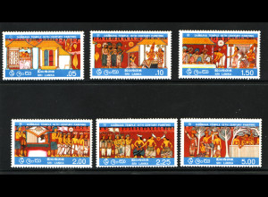 Sri Lanka: 1976, 2600. Geburtstag von Buddha