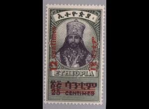 Äthiopien: 1947, Freimarken-Überdruckausgabe 12 auf 25 C. (Kaiser Hailé Selassié)