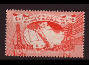 Jemen (Nordjemen): 1959, Arabische Telegrafe- und Telefon-Union