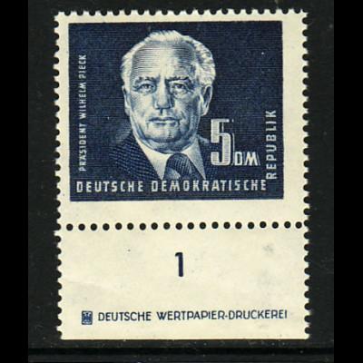 DDR: 1950, Pieck WZ Kreuzblüten 5 DM mit Druckerzeichen