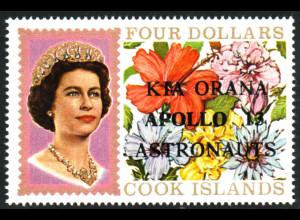 Cook-Inseln: 1970, Überdruckausgabe Apollo 13 (bessere Type auf gewöhnlichem Papier)