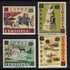 Äthiopien: 1967, Internationales Jahr des Tourismus