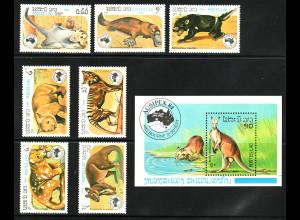 Laos: 1984, Tiere (Satz und Blockausgabe)