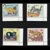 Somalia: 1997, Hauskatzen