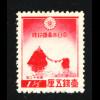 Japan 1936, Neujahr (postfrisch, Katalognotierung + 50 %)