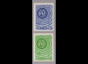 Südkorea: 1957, Fernmeldeunion UIT