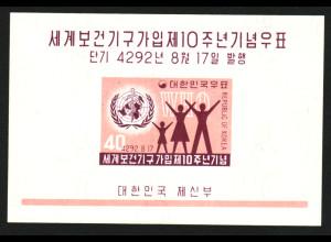 Südkorea: 1959, Blockausgabe Weltgesundheitsorganisation WHO