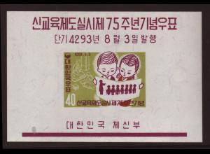 Südkorea: 1960, Blockausgabe Erziehungssystem