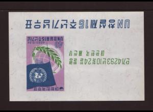 Südkorea: 1960, Blockausgabe UNO (Motiv Flagge)