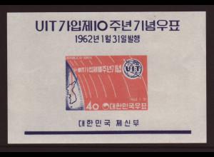 Südkorea: 1962, Blockausgabe Fernmeldeunion UIT