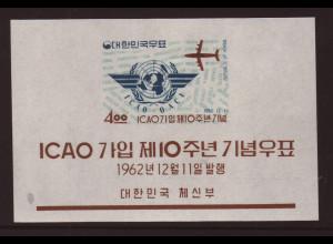 Südkorea: 1962, Blockausgabe Organisation für Zivilluftfahrt