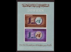 Jordanien: 1965, Vereinte Nationen