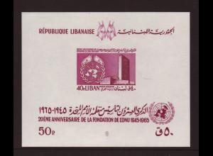 Libanon: 1965, Blockausgabe UNO-Gebäude