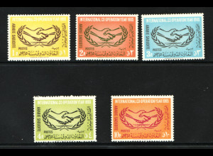 Saudi Arabien: 1965, Vereinte Nationen
