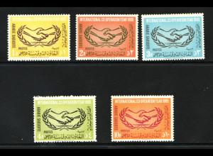 Saudi Arabien: 1965, Vereinte Nationen