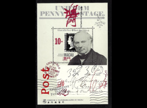 Macau: 1990, Blockausgabe Rowland Hill (Motiv Marke auf Marke, M€ 40,-)