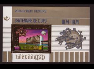 Kambodscha: 1974, Blockausgabe UPU (Goldblock)