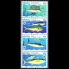 Nauru: 1997, Fische (WWF-Ausgabe, Viererstreifen)