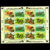 UNO-Wien: 2006, Zdr.-Kleinbogen Gefährdete Arten XIV (Amphibien und Reptilien)