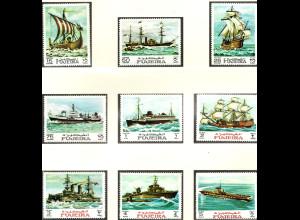 Fudschaira: 1968, Schiffe