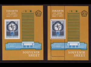 Indonesien: 1977, Blockpaar 450 Jakarta (gez. und ungezähnt)