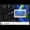 Malaysia: 1996 Hologramm-Blockausgabe, Komunikationssatellit MEASAT 1 (Satz und Hologrammblock)