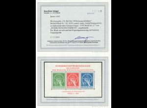"""1949, Währungsblock, Plattenfehler: """"Bruch im C"""" und """"Strich in Opferschale""""."""