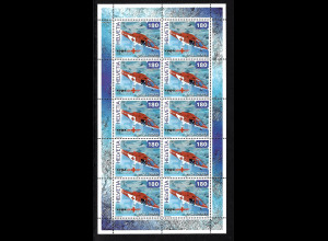 Schweiz: 2002, Kleinbogen REGA (Rettungshubschrauber)