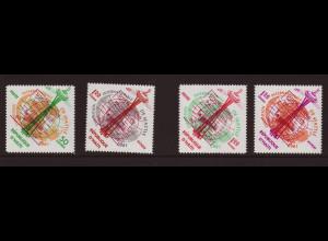 Haiti: 1963, Überdruckausgabe Weltraum mit violettem Aufdruck (Michel ohne Preisbewertung)