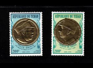 Tschad: 1971, Goldmarken Charles de Gaulle