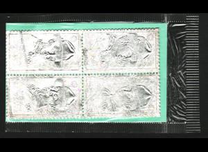 Kongo / Brazzaville: 1971, Viererblock Silbermarken Pfadfinder (in Verkaufsverpackung)