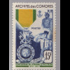 Komoren: 1952, Militärmedaille (postfrische Marke mit vorderseitiger Verfärbung, M€ 50,-)