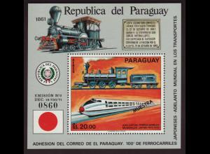 Paraguay: 1972, Blockausgabe Lokomotive (mit Aufdruck Muestra)