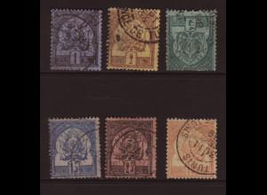 Tunesien: 1888, Protektoratswappen 1 - 40 C. (unterschiedliche Erhaltung)