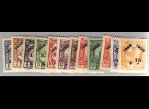 Tunesien: 1938, 50 Jahre Postverwaltung 1 - 75 C. (Kurzsatz)