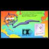 Hongkong: 1992, Blockausgabe Briefmarkenausstellung Chicago (Motiv Segelschiffe)