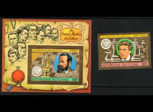 Tschad: 1982, Goldausgabe Schachgroßmeister (Bobby Fischer und W. Steinitz, Einzelmarke und Block, jeweils ungezähnt, M€ 80,-)