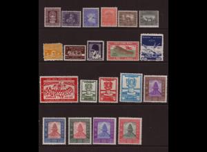 Nepal: 1958/59, Jahrgänge ohne Freimarkenhöchstwerte (126/28)