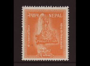 Nepal: 1957, Einzelwert Freimarken Königskrone 2 R.