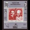 Indien: 1995, Blockausgabe Mahatma Gandhi