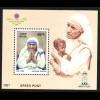 Indien: 1995, Blockausgabe Mutter Theresia (Friedensnobelpreis)